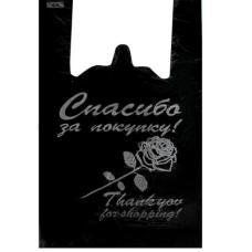 """Пакет """"Спасибо за покупку"""", полиэтиленовый майка, чёрная, 28 х 48 см"""