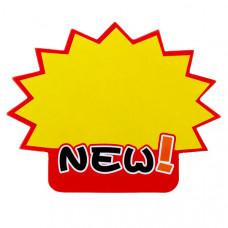Ценник рекламный средний NEW (набор 20 листов), PRs-New