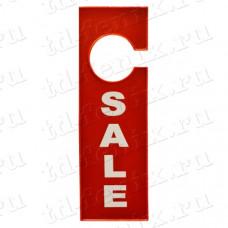 Табличка для торгового зала, Tab-09