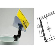 Ценникодежатель - карман, IP-39-0100