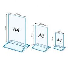 Дисплей-комплект двухсторонний (вертикальное расположение), ПДВ