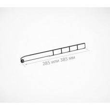 Пластиковый обламывающийся разделитель высотой 30 мм без ограничителя