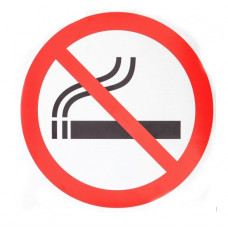 """Наклейка знак """"Курить запрещено"""""""