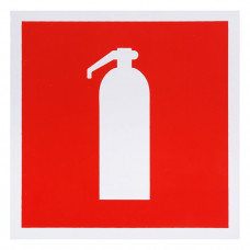Наклейка  «Огнетушитель», 100 х 100 мм