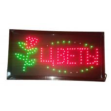 """Вывеска светодиодная LED """"Цветы"""", 220V"""