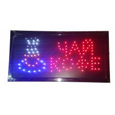 """Вывеска светодиодная LED """"ЧАЙ-КОФЕ"""", 220V"""