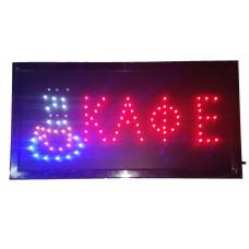 """Вывеска светодиодная LED """"КАФЕ"""" (220V), V-Led-6"""