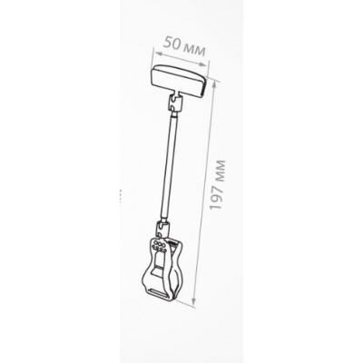 Универсальный ценникодержатель на прищепке (высоты ножки - 100 мм)