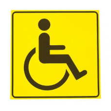 """Наклейка знак """"Инвалид"""" 18*18 см, цвет жёлтый"""