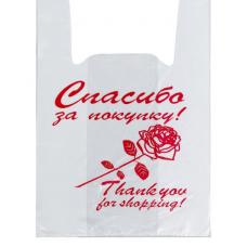 """Пакет """"Спасибо за покупку"""", полиэтиленовый майка, белая, 48 х 28 см"""