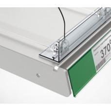 Ограничитель передний пластиковый высотой 30 мм с Т-профилем