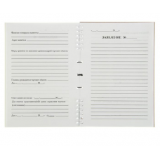 Книга отзывов и предложений А5 на гребне
