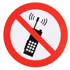 """Наклейка """"Запрещается пользоваться мобильным телефоном или переносной рацией"""""""