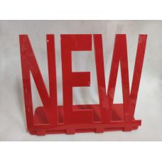 Табличка NEW для торгового зала