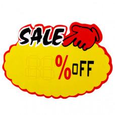 Ценник рекламный средний Sale-Off (набор 20 листов), PRs-SOff