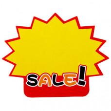 Ценник рекламный средний Sale (набор 20 листов), PRs-S