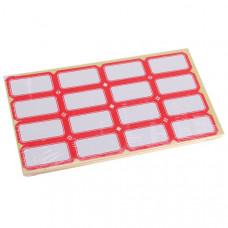 Набор ценники 26*48мм самоклеящиеся 60 листов  (1 лист = 16шт), SApr-n60-16*26*48