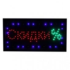 """Вывеска светодиодная LED """"Скидки"""" (220V), V-Led-4"""