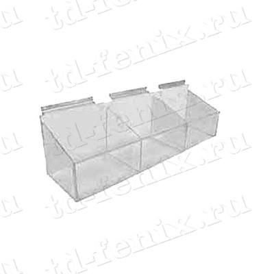 Пластиковый ящик с 3-мя отделениями, F363