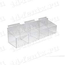 Пластиковый ящик с 4-мя отделениями, F364
