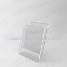 Пластиковый карман, ЭП4