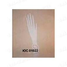 Низкая подставка под перчатки с браслетами (1-й вид), ЮС 01022