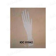 Низкая подставка под перчатки с браслетами (3-й вид), ЮС 01042