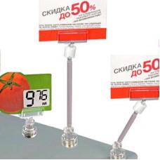 Ценникодержатель на магнитном основании, MAG-CLIP (0/50/100)