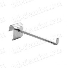 Крючок усиленный зацеп, R(U) 491 / R(U) 493 / R(U) 494